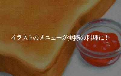 infosum161222