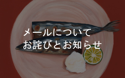 information_180702