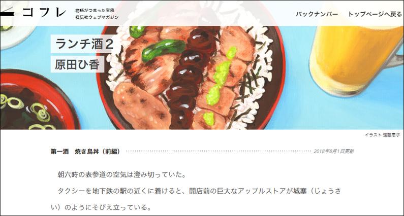 lunchzake02