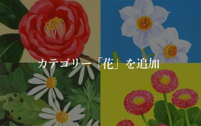 information_hana2